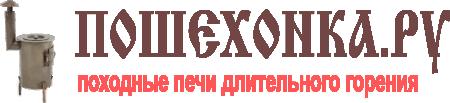 Магазин Пошехонка.Ру
